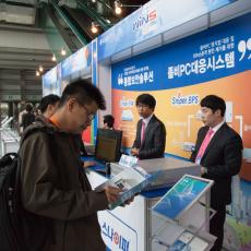With CTF over we decided to check out some of the South Korean wares and exhibits - You might see some at HITB2012KUL! :)